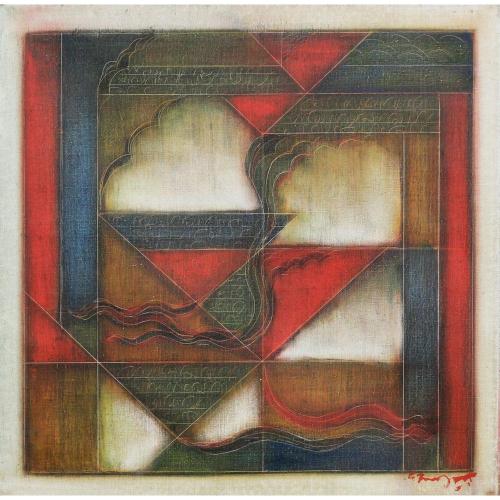 Akkitham Narayanan abstract painting