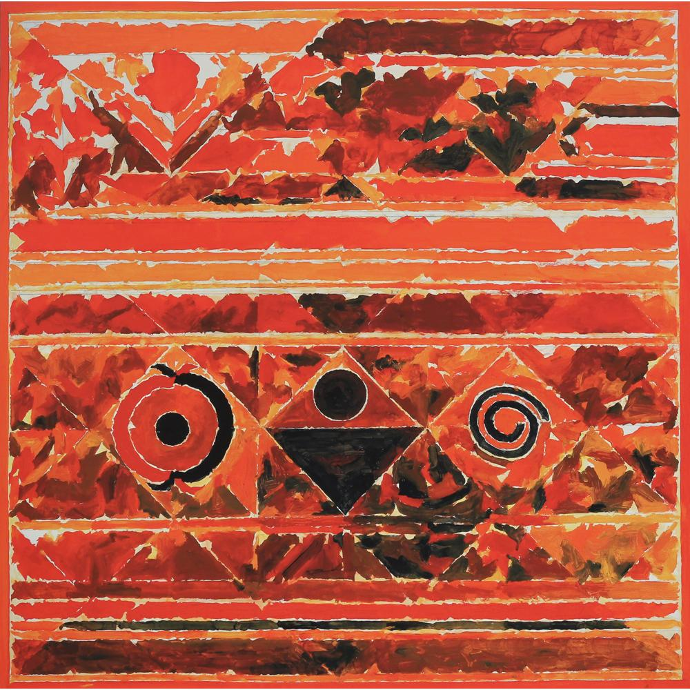 SH Raza abstract print